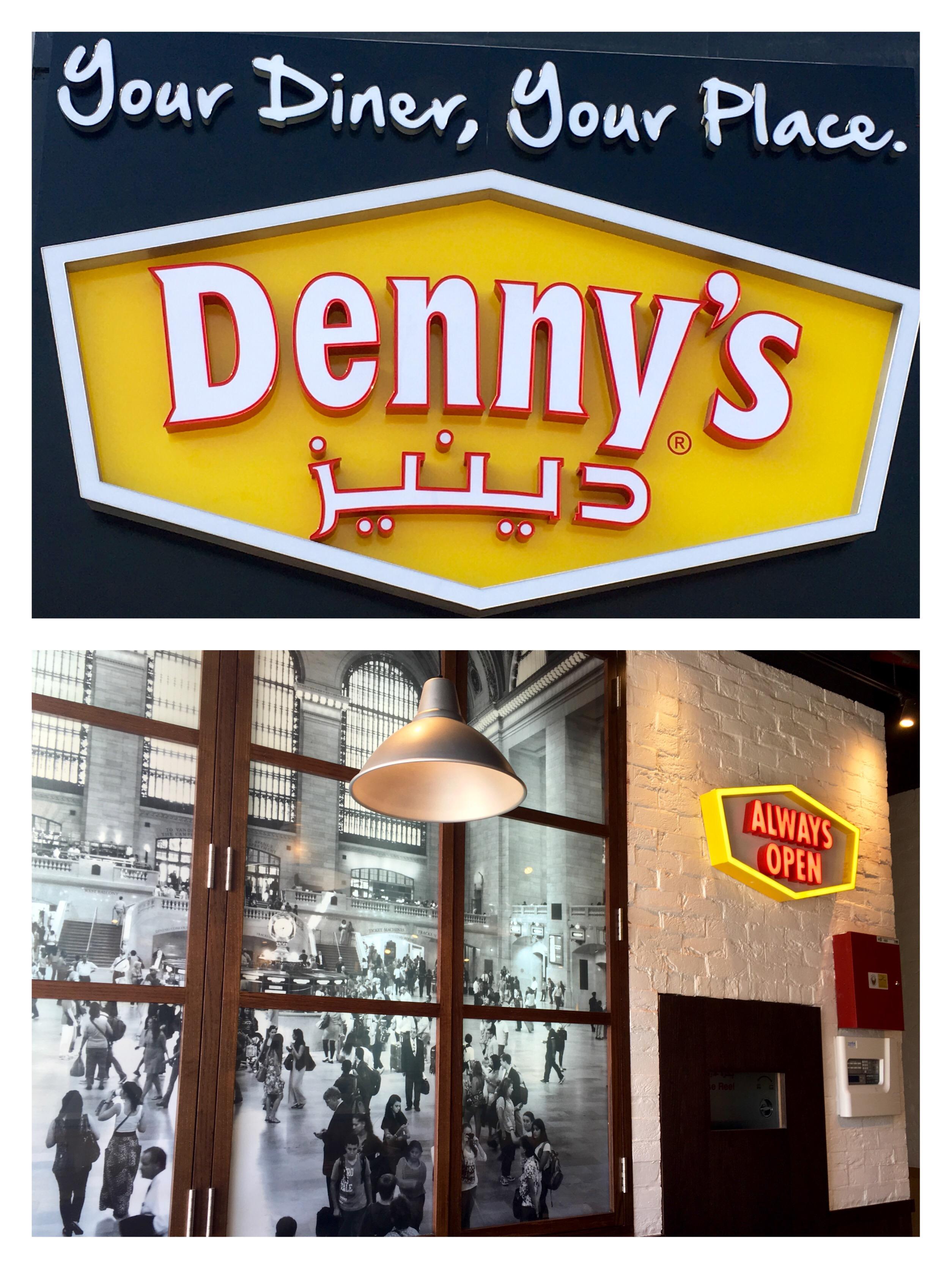 Denny S Long In Food