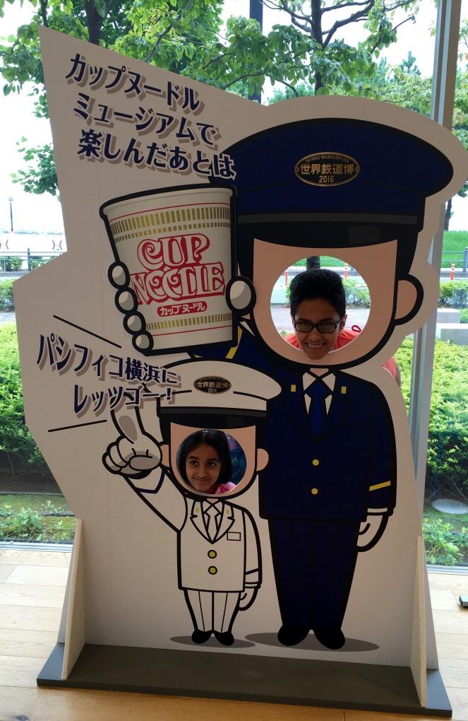Cup Noodles Museum,Yokohama,Japan