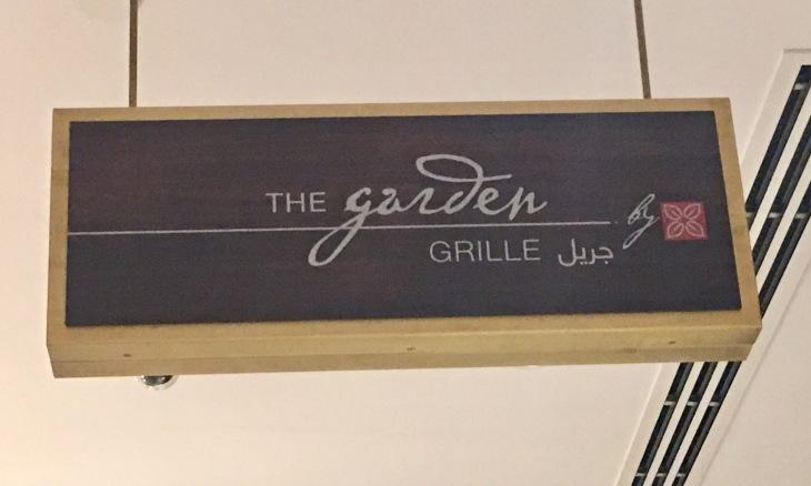 The Garden Grille