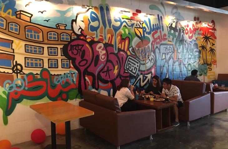MYBC Cafe in uptown Mirdif