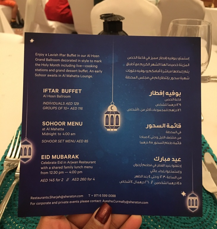 Iftar in Sheraton Sharjah