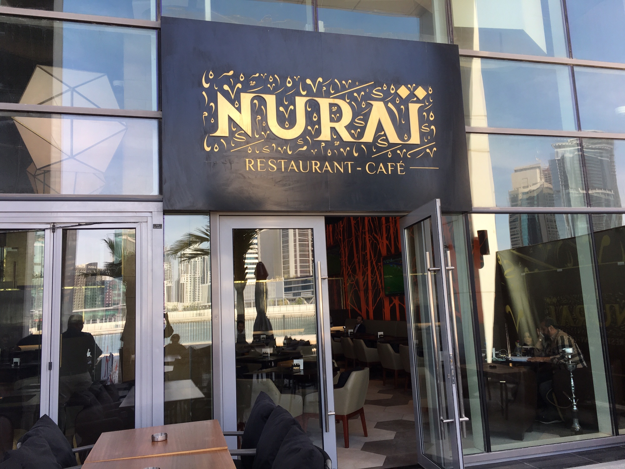 Nurai Restaurant and Cafe Dubai