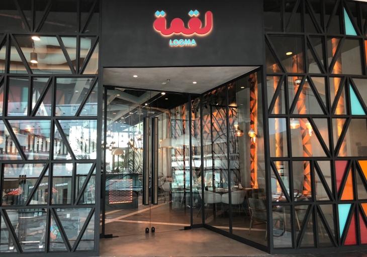 Logma Dubai Mall