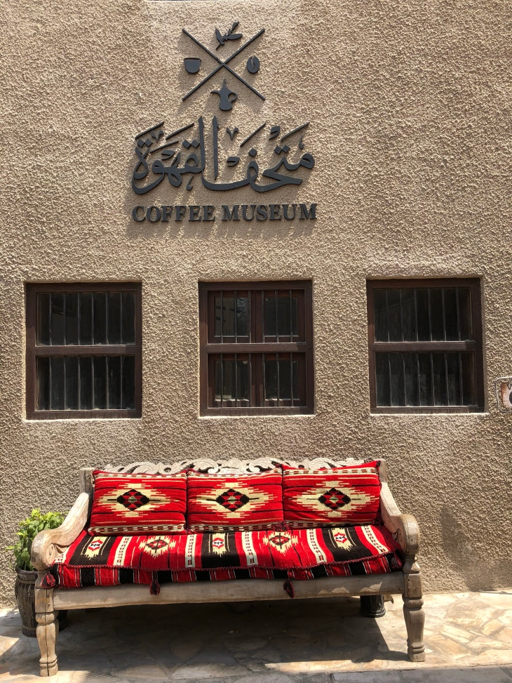 Dubai Coffee Museum