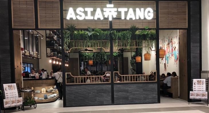 Asia Tang Dubai