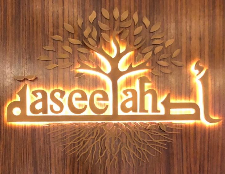 Aseelah Dubai