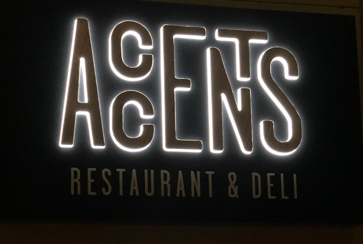 Accents Restaurant Dubai