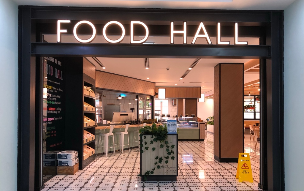 Al Areesh Food Hall